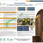 Information Technology University Jobs