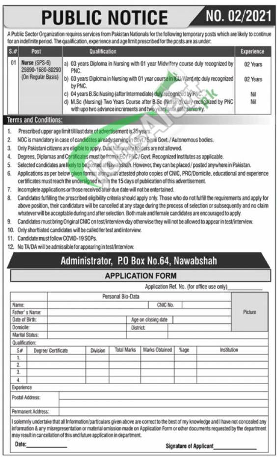 PO Box 64 Nawabshah Jobs