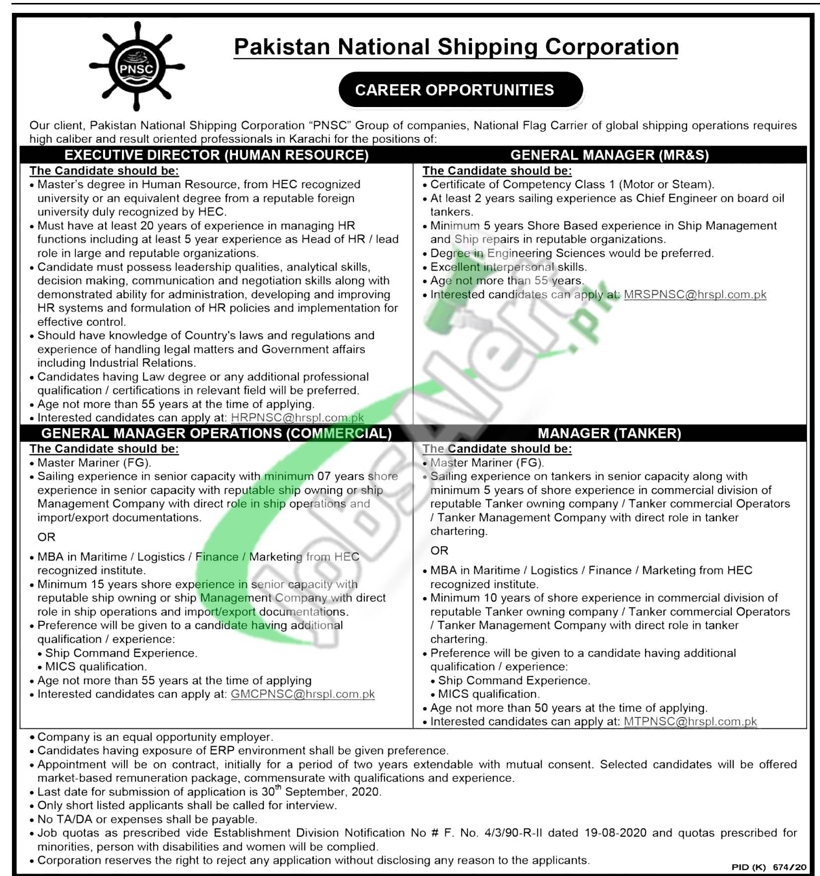 Pakistan National Shipping Corporation Jobs