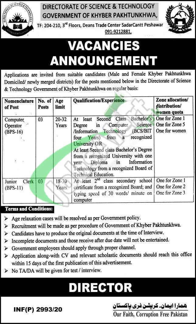 Directorate of Science and Technology Peshawar Jobs/
