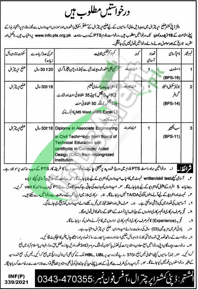 Deputy Commissioner Office Upper Chitral Jobs
