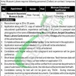 Army Museum and Heritage Center Lahore Jobs