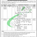 National Telecommunication Corporation Jobs