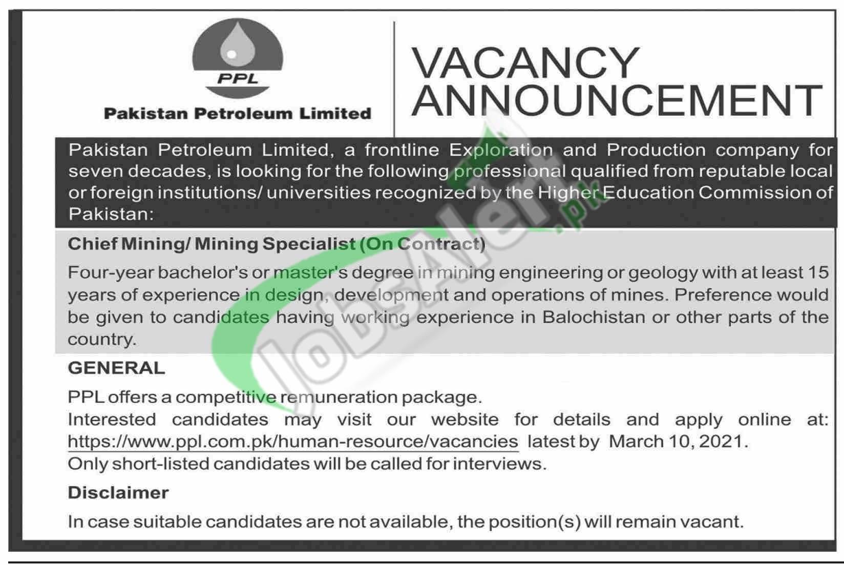 Pakistan Petroleum Limited Jobs