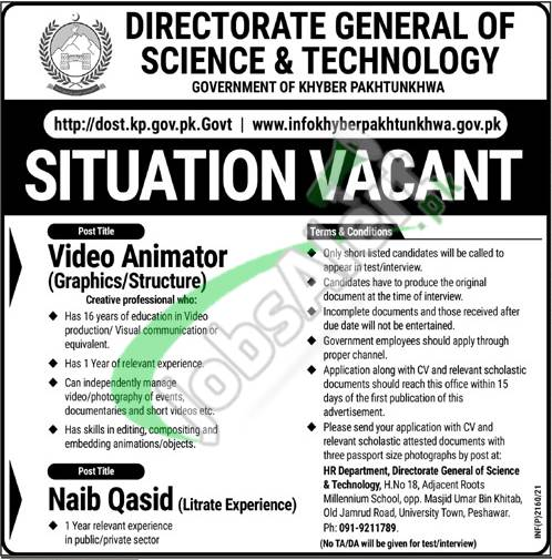 Directorate of Science & Technology Peshawar Jobs