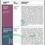 KITE Project KPK Jobs