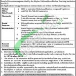 LRH Hospital Peshawar Jobs