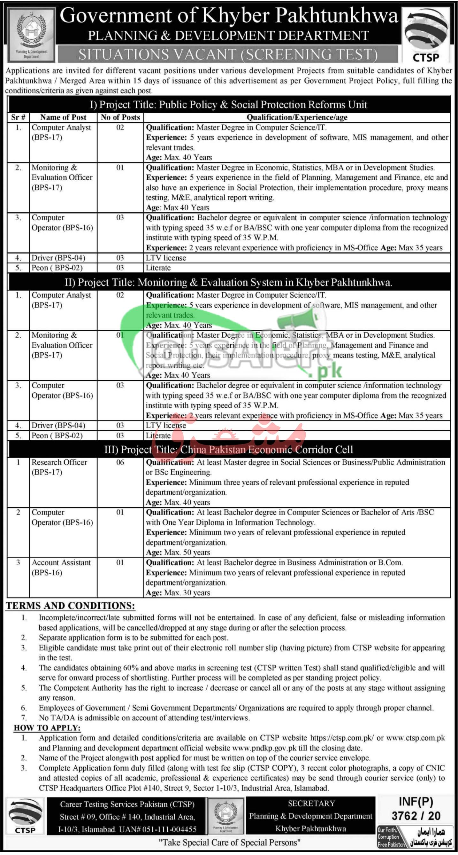 Planning & Development Department Jobs