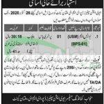 Aviation Spares Depot EME Multan Cantt Jobs