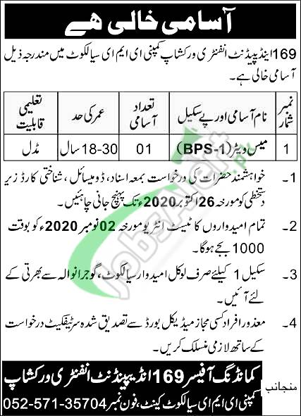 169 Independent Infantry Workshop Company EME Sialkot Cantt Jobs