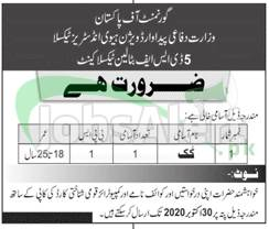 Ministry of Defence Production Jobs