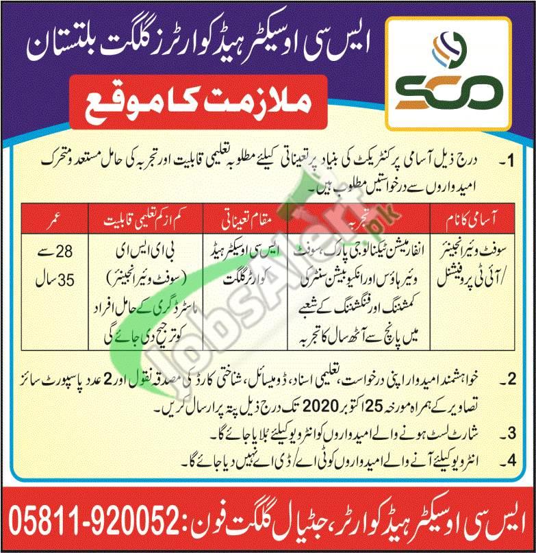 Special Communications Organization Gilgit Baltistan Jobs