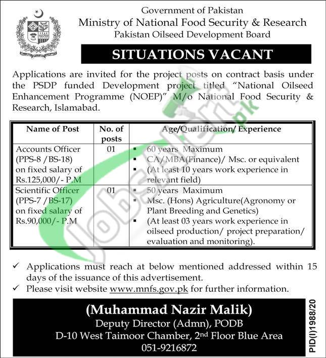 Pakistan Oilseed Development Board (PODB) Jobs