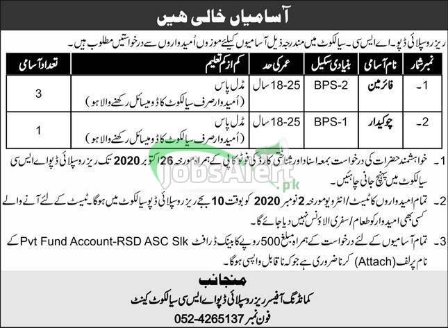 Reserve Supply Depot ASC Sialkot Jobs