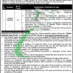 Pakhtunkhwa Energy Department Organization Jobs