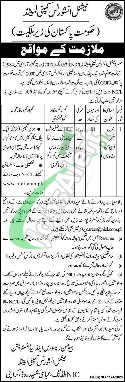 National Insurance Company Pakistan Jobs
