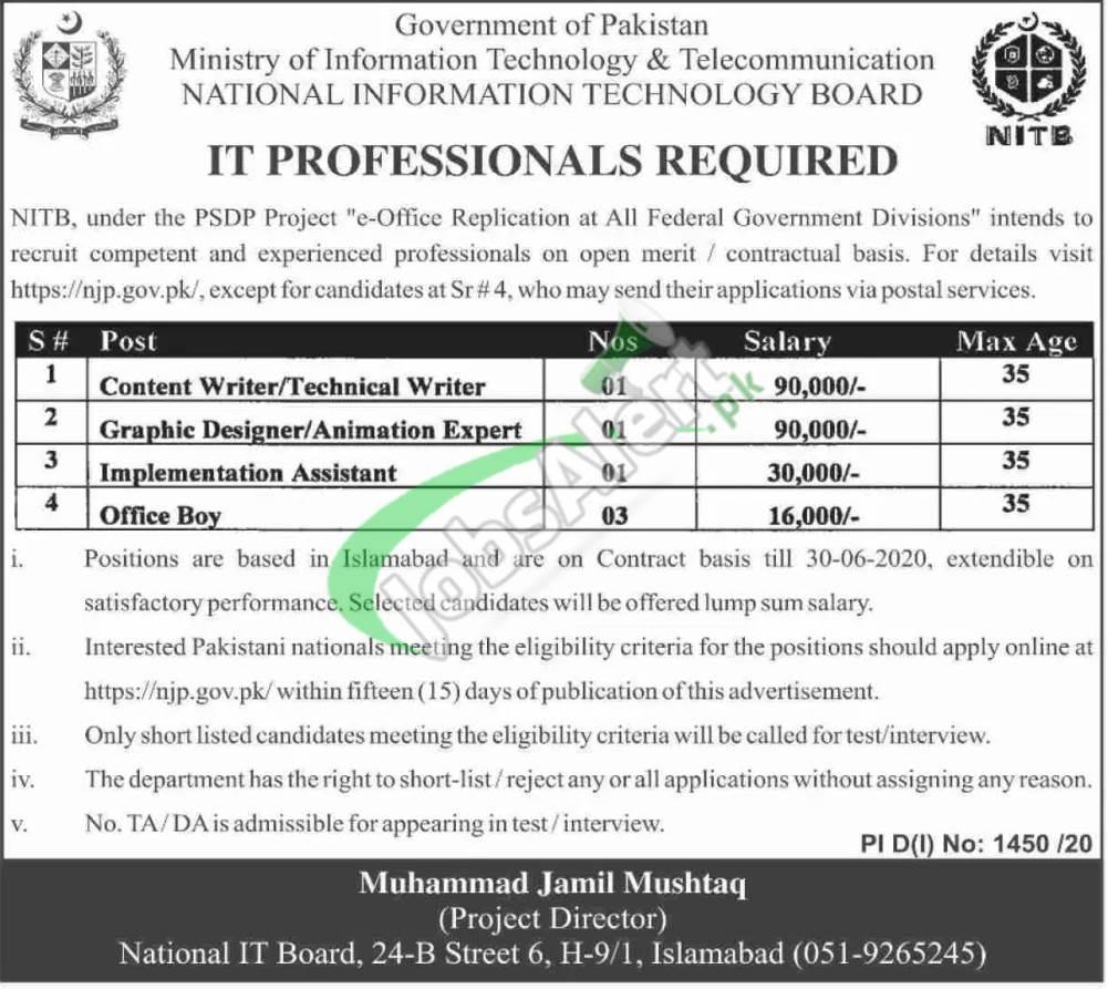 NITB Islamabad Jobs