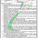 Pakistan Information Commission Jobs