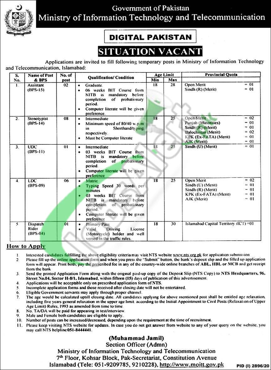 Ministry of Information Technology Jobs