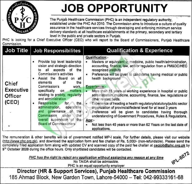 Punjab Healthcare Commission Jobs