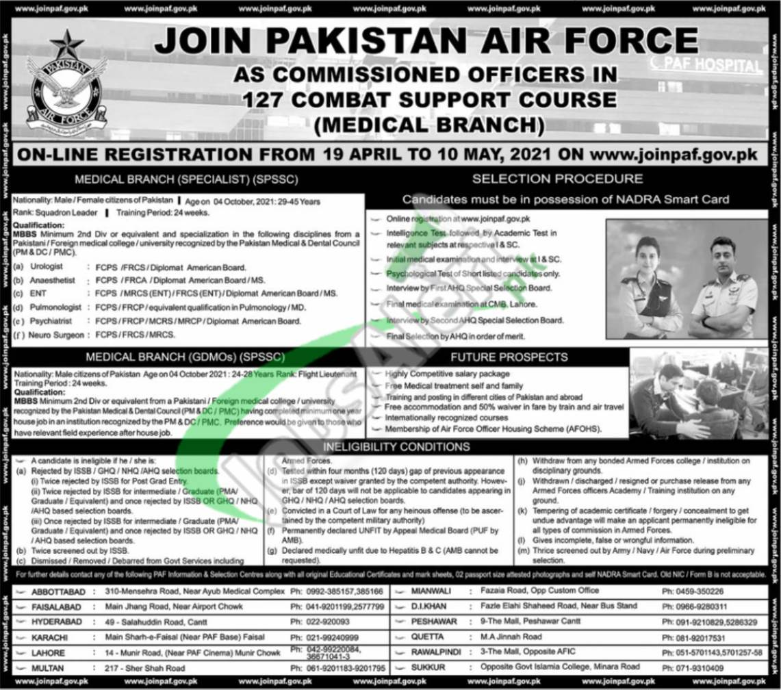 PAF 127 Combat Support Course