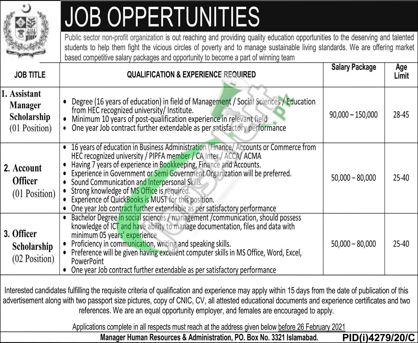 PO Box 3321 Islamabad Jobs