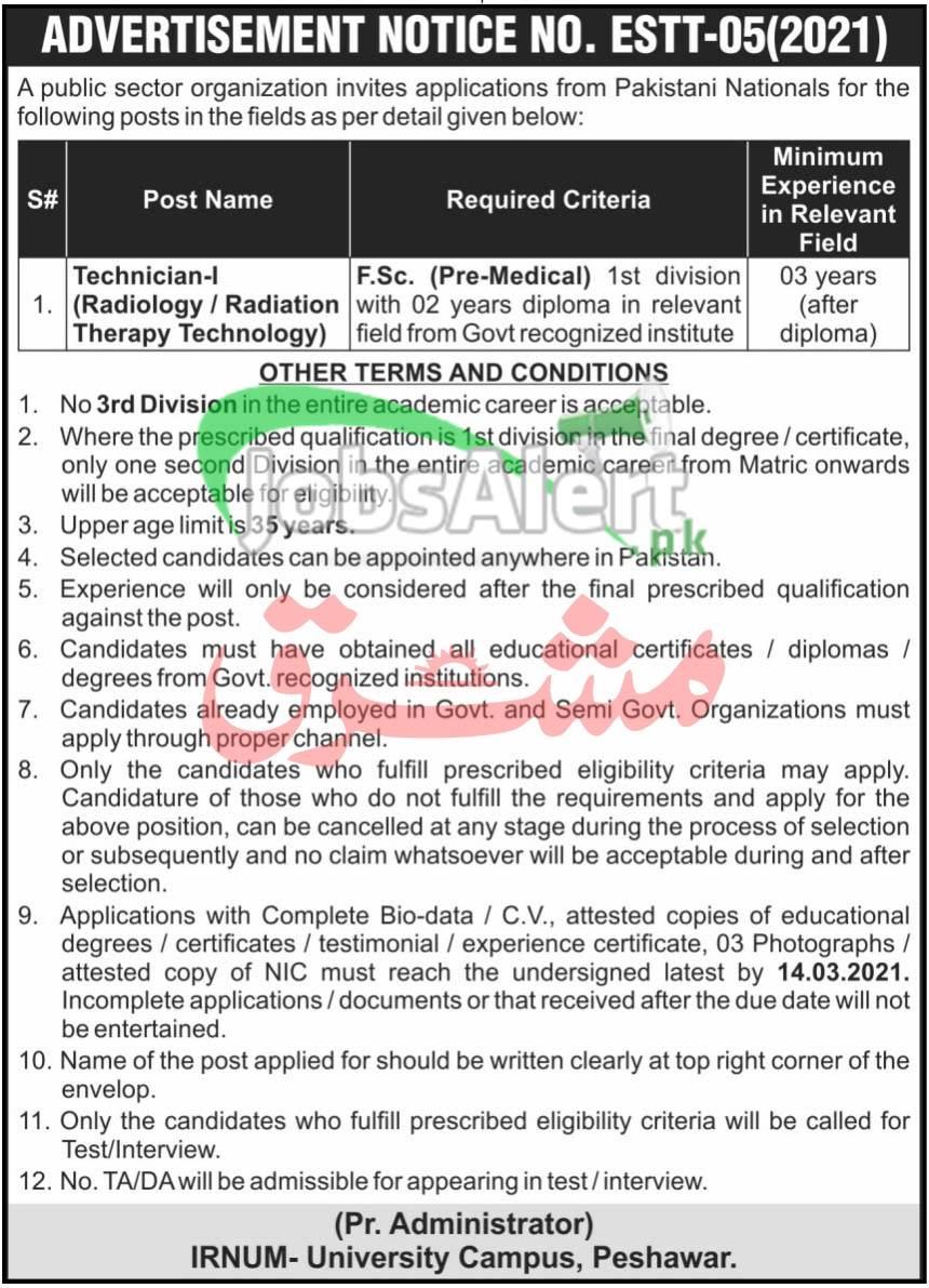 IRNUM Cancer Hospital Peshawar Jobs