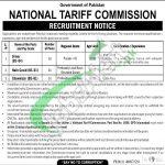 National Tariff Commission Jobs