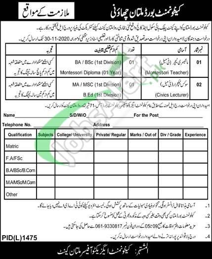 Cantt Public High School and College Multan Jobs