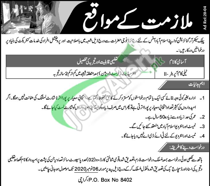 PO Box 8402 Karachi Jobs