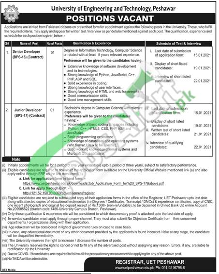 University of Engineering & Technology Peshawar Jobs