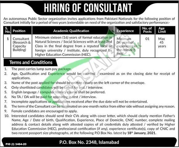 PO Box 2348 GPO Islamabad Jobs 2021