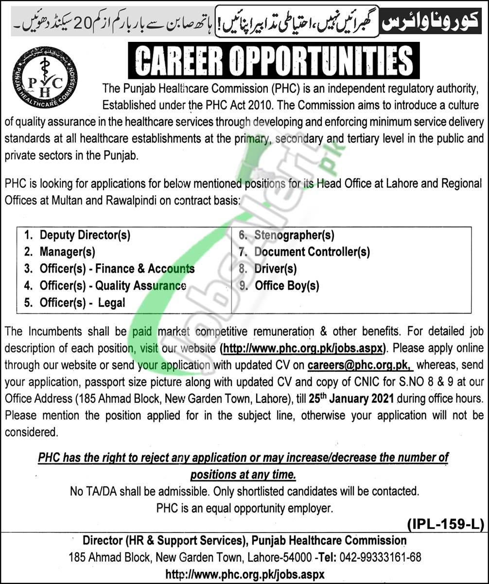 www.phc.org.pk Jobs