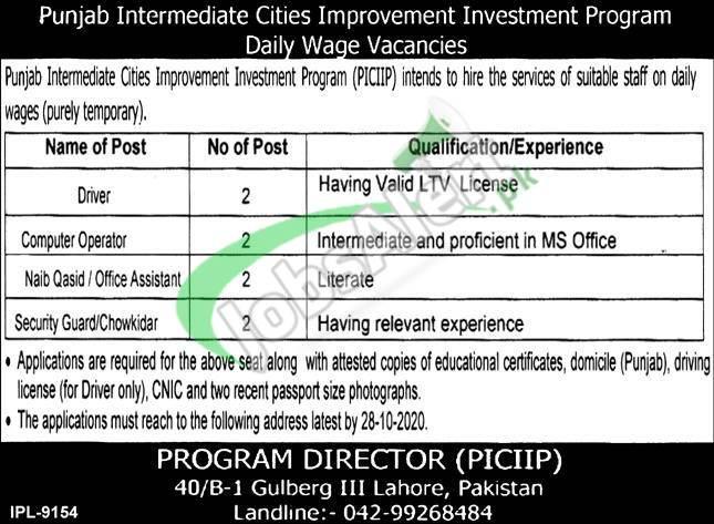 Punjab Intermediate Cities Improvement Investment Program (PICIIP) Jobs 2020