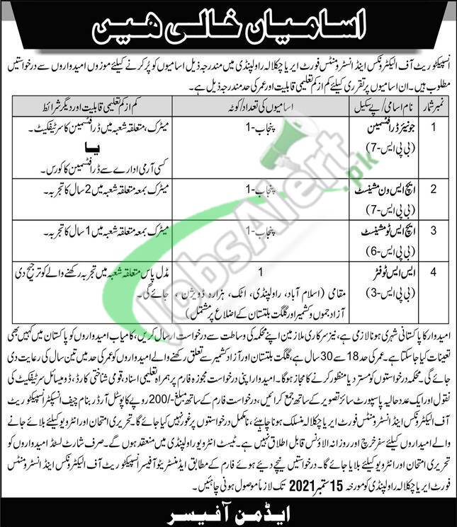 Electronics and Instruments FortArea Chaklala Jobs