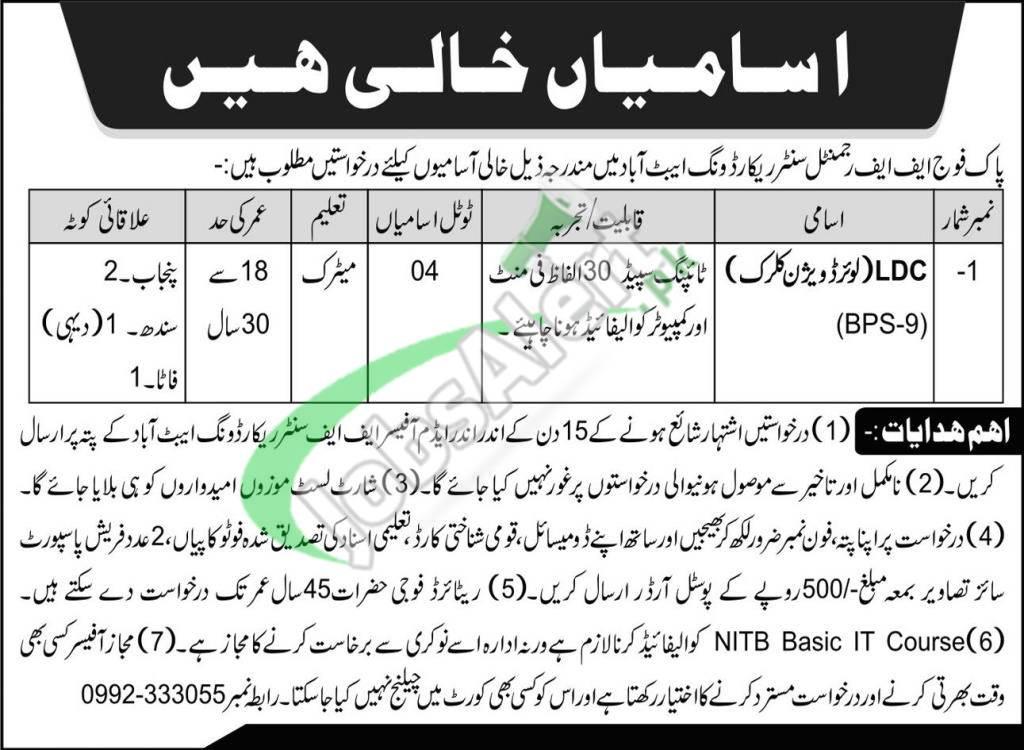 FF Regiment Center Abbottabad Jobs