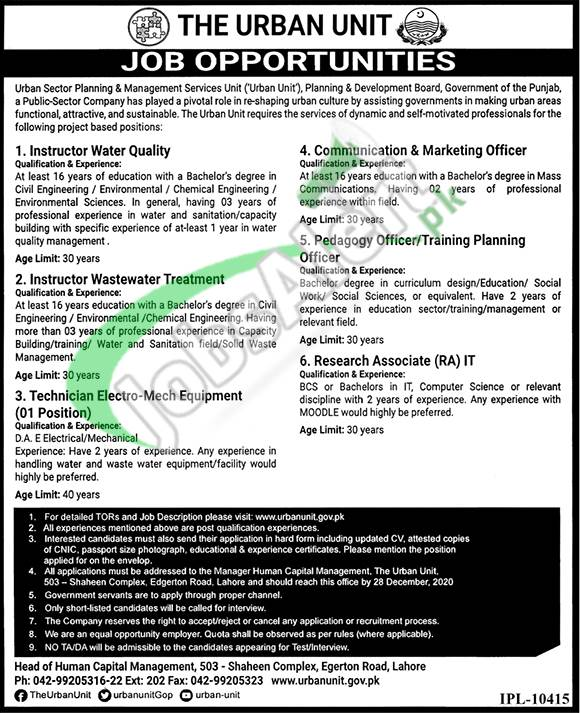 www.urbanunit.gov.pk Jobs