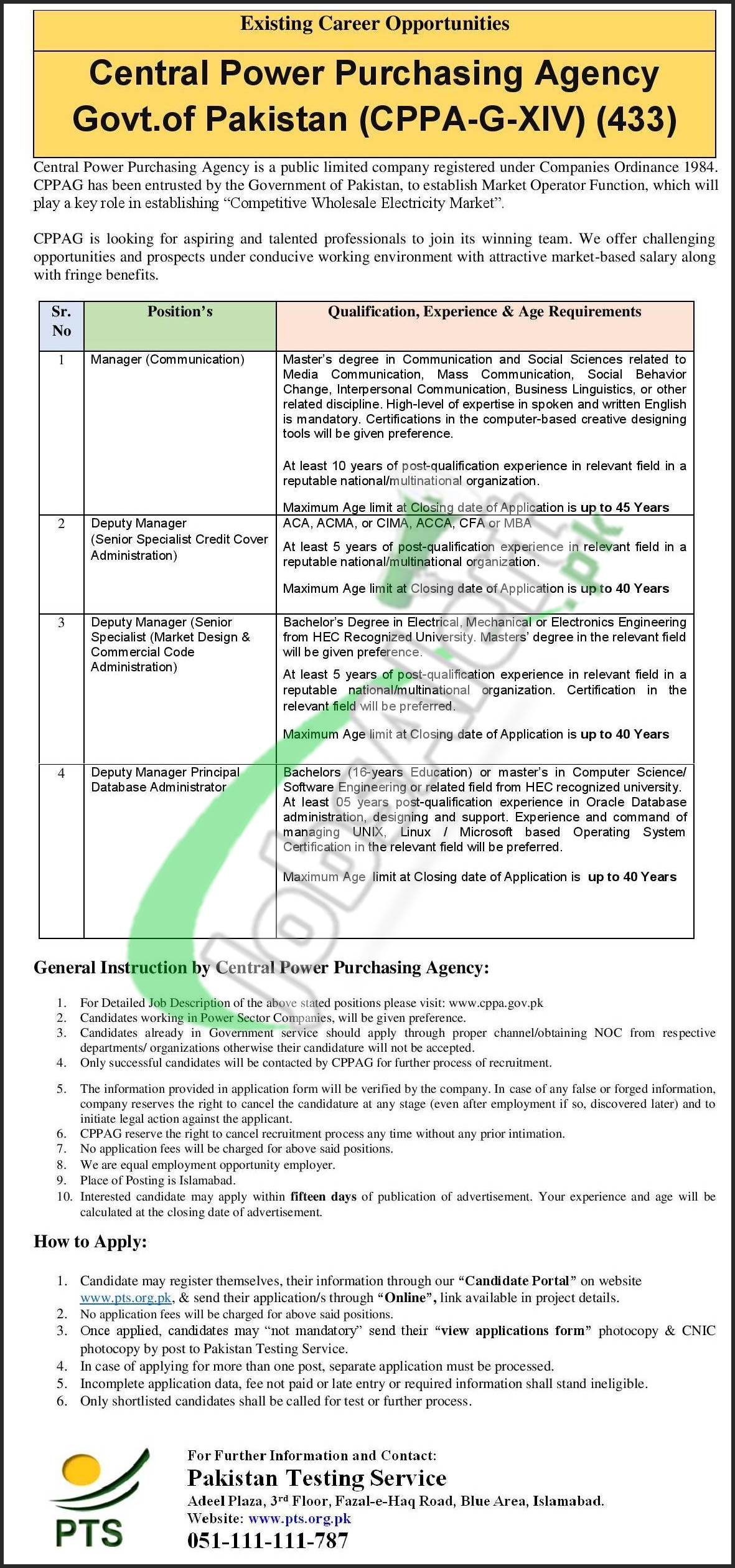 Central Power Purchasing Agency Jobs 2021