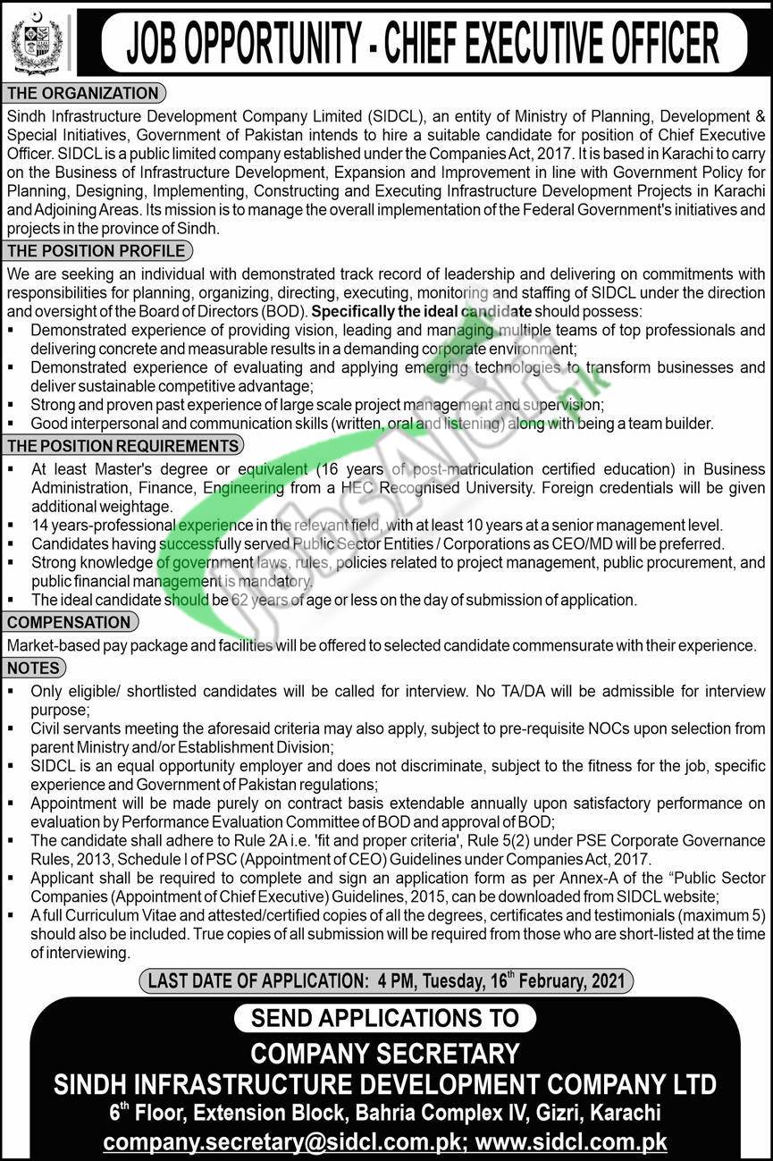 SIDCL Jobs