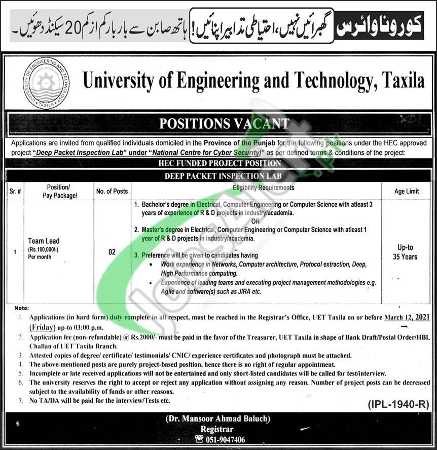 University of Engineering & Technology Taxila Jobs
