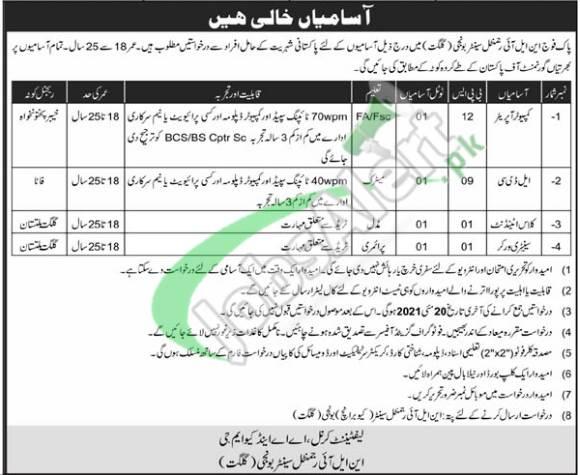 NLI Regimental Centre Gilgit Jobs
