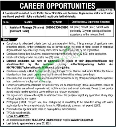 www.hr1384.com.pk Jobs