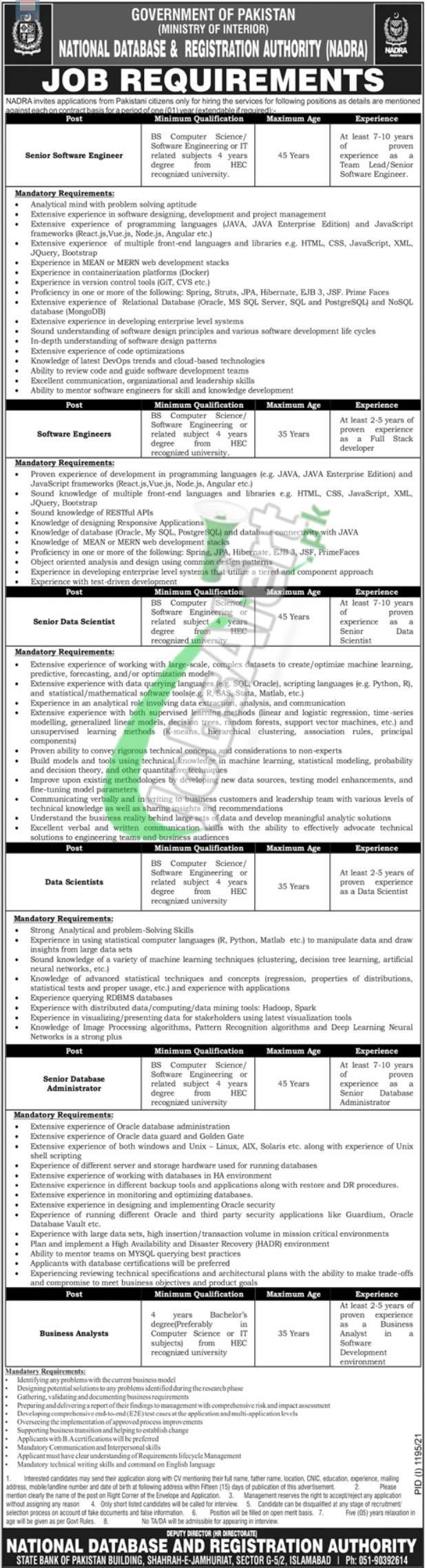 NADRA Jobs in Islamabad