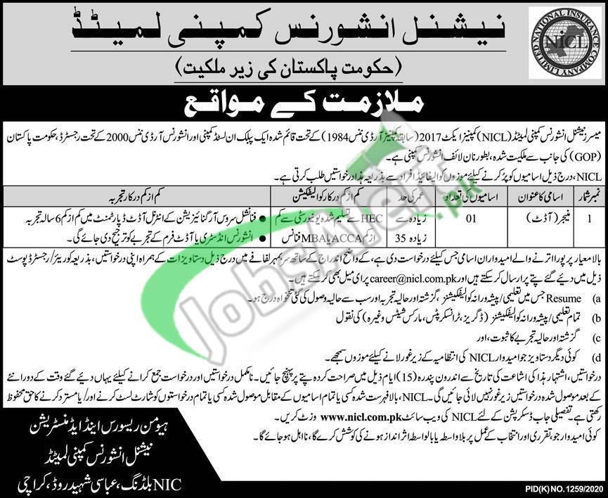 National Insurance Company Limited Jobs