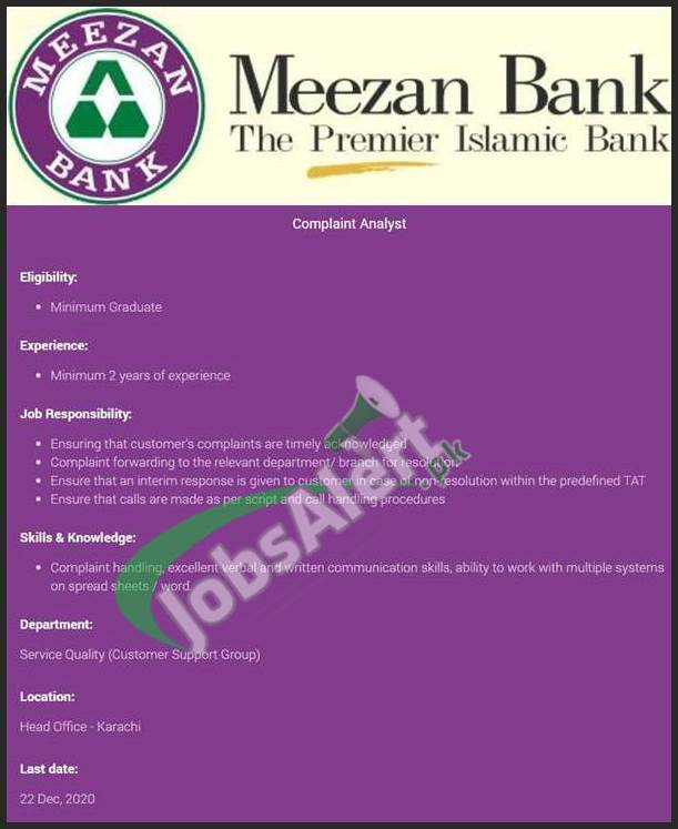 Jobs in Meezan Bank 2020
