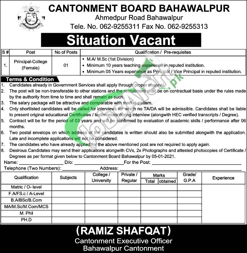 Cantt Public High School & College Bahawalpur Jobs