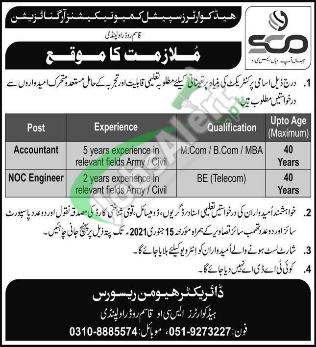 Special Communications Organization Jobs