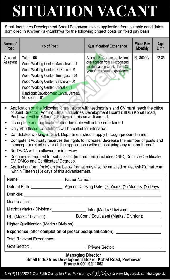 Small Industries Development Board Peshawar Jobs