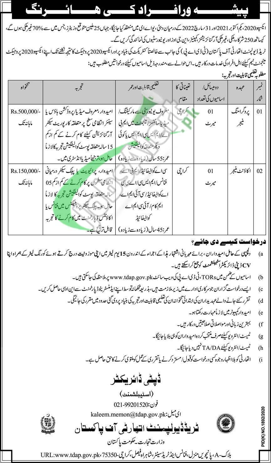 TDAP Jobs 2021 Trade Development Authority of Pakistan Karachi