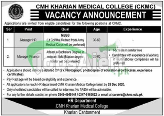 CMH Kharian Medical College Jobs